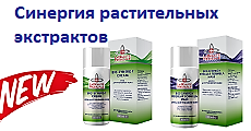НОВИНКА! Два препарата для проблемной кожи BIO-SYNERGY CREAM и BIO-SYNERGY REGULAR FORMULA MASK.